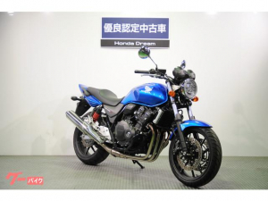 ホンダ/CB400Super Four VTEC Revo