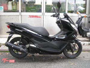 ホンダ/PCX ノーマル JF56 ブラック