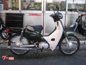 ホンダ/スーパーカブ50 ノーマル AA04 ブリーン