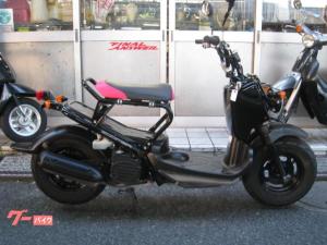ホンダ/ズーマー ノーマル AF58 ブラック