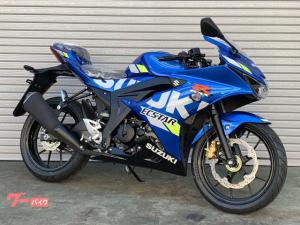 スズキ/GSX-R125ABS