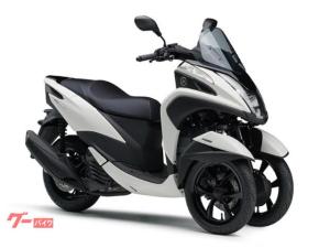 ヤマハ/トリシティ155 ABS 最新モデル