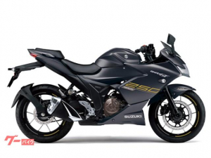 スズキ/GIXXER SF 250 最新モデル
