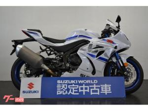 スズキ/GSX-R1000R ホワイト スズキワールド認定中古 UpDownシフター