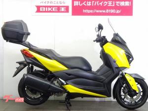 ヤマハ/X-MAX250  トップケース装備