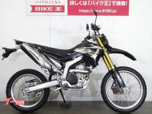 ヤマハ/WR250R