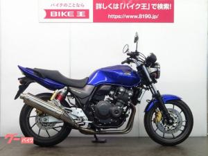 ホンダ/CB400Super Four VTEC Revo NC42型 ノーマル