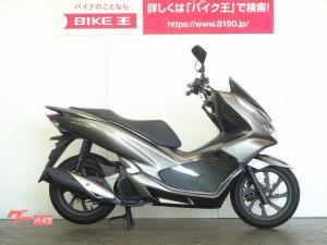 ホンダ/PCX ノーマル JF81型