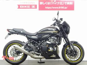カワサキ/Z900RS エンジンガード