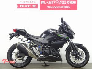 カワサキ/Z250 スクリーン
