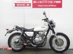 ホンダ/CB400SS モリワキマフラー