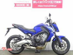 ホンダ/CB650F フルノーマル