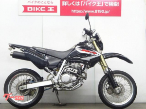 ホンダ/XR250 モタード ホイールカスタム