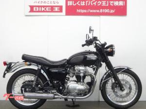 カワサキ/W400 ノーマル