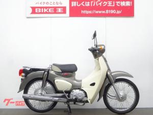 ホンダ/スーパーカブ50 スペアキー付属