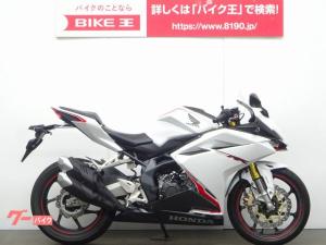 ホンダ/CBR250RR アシスト&スリッパークラッチ ABS