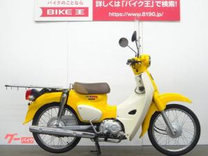ホンダ/スーパーカブ50 リアキャリア・スクリーン