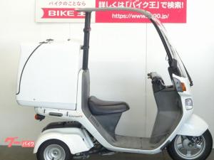 ホンダ/ジャイロキャノピー リアボックス装備