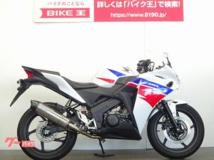ホンダ/CBR125R カスタムマフラー