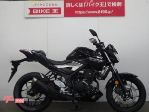 ヤマハ/MT-03(320cc) セキュリティアラーム