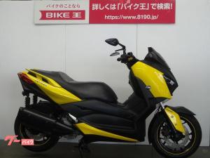 ヤマハ/X-MAX250 レバー ミラー