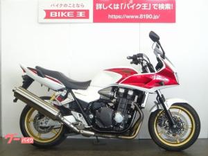 ホンダ/CB1300Super ボルドール ノーマル
