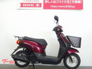 ホンダ/タクト・ベーシック フロントバスケット