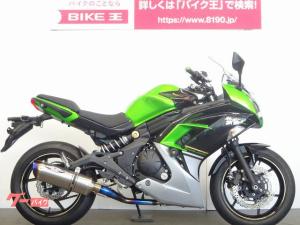 カワサキ/Ninja 400 エンジンスライダー