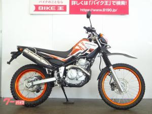 ヤマハ/セロー250 スマホホルダー