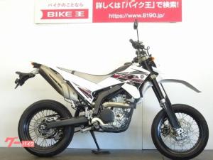 ヤマハ/WR250X フルノーマル