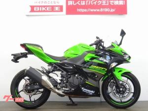 カワサキ/Ninja 250 スマホホルダー