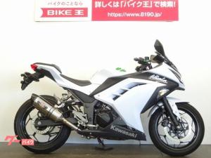 カワサキ/Ninja 250 マフラー