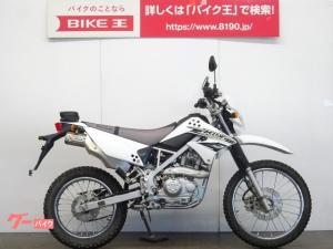 カワサキ/KLX125 フルノーマル
