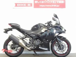 カワサキ/Ninja 400 シガーソケット