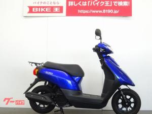 ヤマハ/JOGデラックス ノーマル