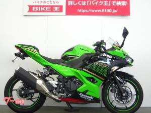 カワサキ/Ninja 400 マルチバー