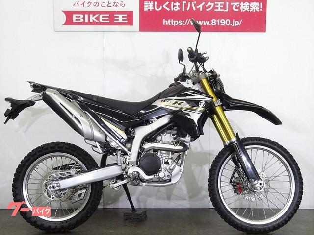 ヤマハ WR250R DG15J型 ノーマルの画像(埼玉県