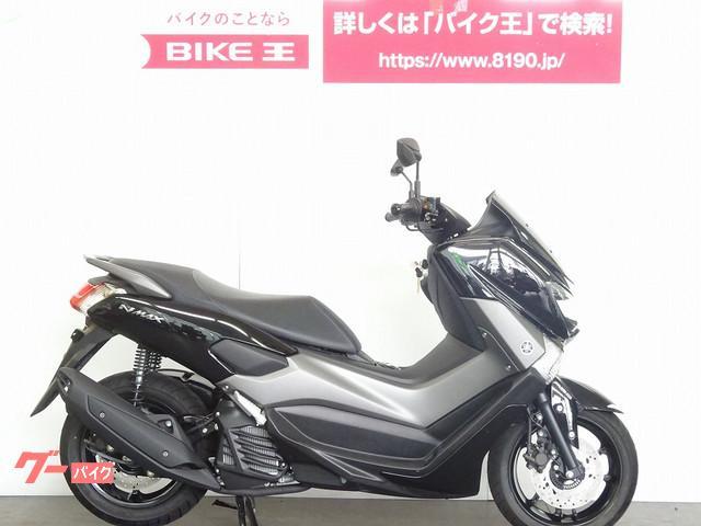 ヤマハ NMAX SED6J型 ノーマルの画像(埼玉県