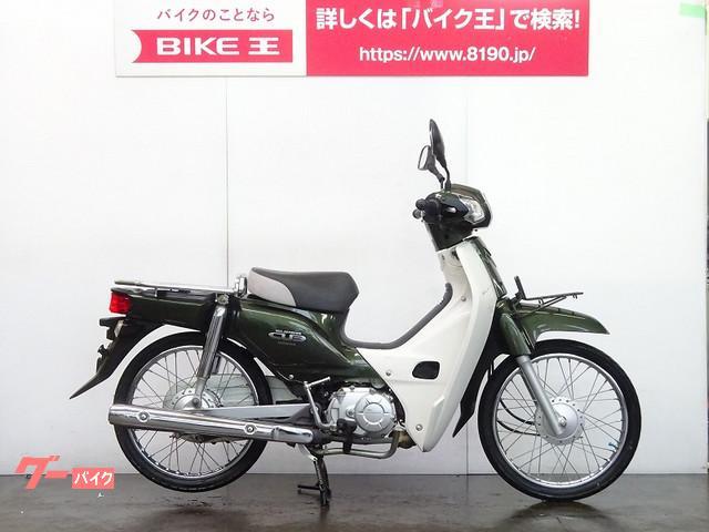 ホンダ スーパーカブC50の画像(東京都