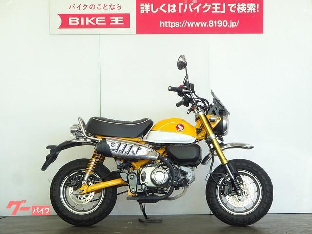 ホンダ モンキー125の画像(埼玉県