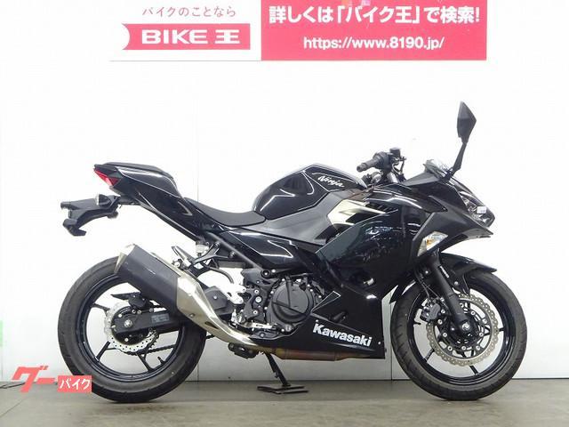 カワサキ Ninja 250 EX250P型 ノーマルの画像(埼玉県