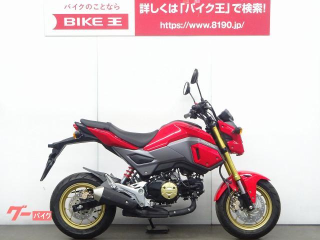 ホンダ グロム ノーマル JC75型の画像(埼玉県