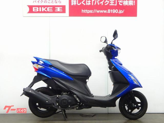 スズキ アドレスV125SSの画像(埼玉県