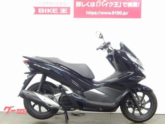 ホンダ PCX150 ノーマル 高速道路走行可能の画像(埼玉県
