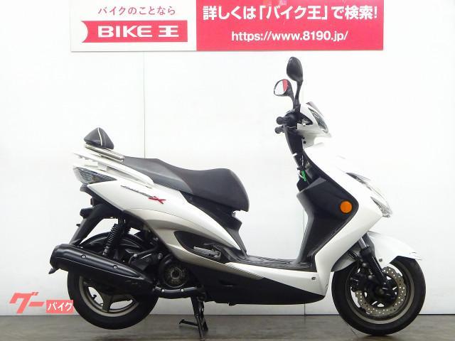 ヤマハ シグナスX SRの画像(埼玉県