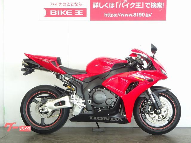 ホンダ CBR1000RR モリワキマフラーの画像(埼玉県