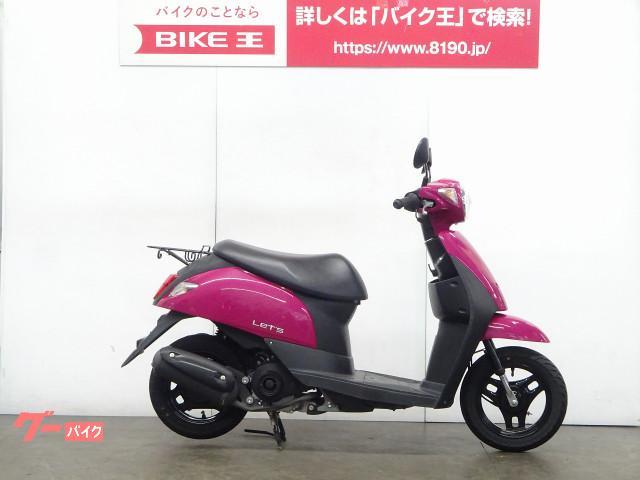 スズキ レッツ フルノーマルの画像(埼玉県
