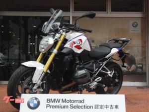 BMW/R1200RセレブレーションエディションBMW認定中古車