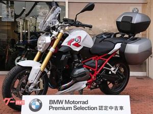 BMW/R1200RプレミアムラインBMW認定中古車プレミアムセレクション