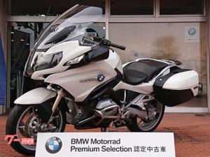 BMW/R1200RTプレミアムライン BMW認定中古車プレミアムセレクション